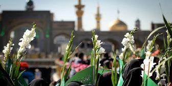 حرم امام رئوف(ع) امشب گلباران میشود