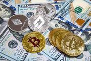 فهرست قیمت انواع ارزهای دیجیتالی در 15 اردیبهشت ماه