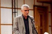آخرین اخبار از ماندن یا رفتن شهردار تهران