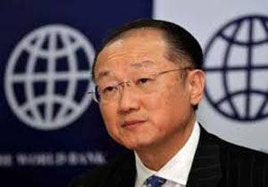 رئیس بانک جهانی از سمت خود استعفا کرد