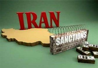 قطعهساز آلمانی فعالیت خود در ایران را متوقف کرد