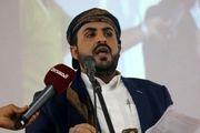 واکنش انصارالله به بیانیه آمریکا درباره مأرب