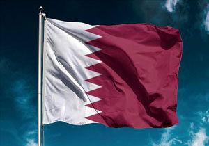 واکنش مثبت قطر به ابتکار صلح هرمز