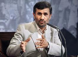 هشدار احمدینژاد به ۳ دستگاه کمکار