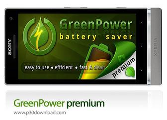نرم افزار کاهش مصرف باتری موبایل