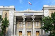 تفاوت «دعوت» و «احضار» سفیر به وزارت امور خارجه