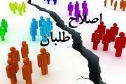 انتخابات سیزدهم و روزهای سخت اصلاح طلبان