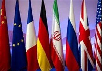 آخرین نشست ۱ + ۵ با ایران برگزار میشود