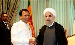 شرکتهای ایرانی برای مشارکت و اجرای طرحهای توسعهای سریلانکا آمادهاند
