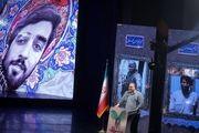 مراسم سالگرد شهید محسن حججی/ گزارش تصویری