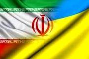 چرا ایران جعبه سیاه هواپیمای اوکراینی را به فرانسه میفرستد؟