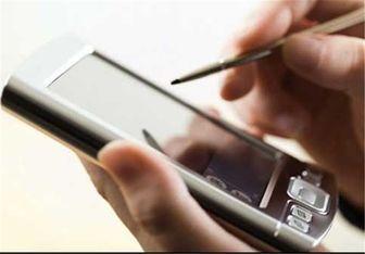 از کجا بفهمیم تلفن همراهمان به ویروس آلوده شده است؟