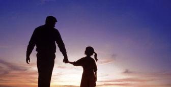 ۷ نکته طلایی که در ارتباط پدر و دختری باید بدانید