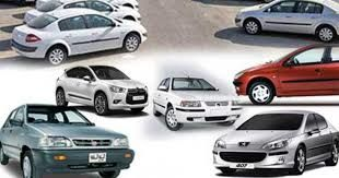 آخرین قیمت روز خودروهای داخلی در ۱۸ آبان ۹۸