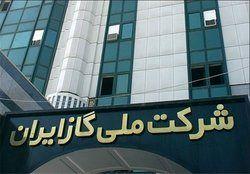 توضیحات شرکت ملی گاز درباره زلزله امشب