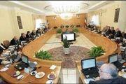 تصویب آییننامه صرفهجویی مصرف انرژی در ساختمانها