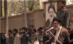 مهمترین نکتهای که رهبر انقلاب در بیعت ارتش و سپاه گفتند؟