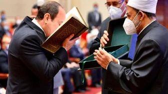 قرآن شریفی که بعد از ۲۰ سال نگارش، به السیسی هدیه داده شد+ تصاویر