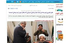 رابطه سایت انتخاب با دولت شکر آب شد!+عکس