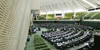 جدول آخرین وضعیت اعلام اموال نمایندگان مجلس به قوه قضاییه