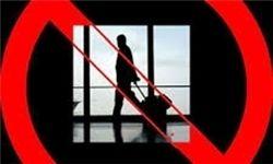 ممنوعیت ثبتنام و اعزام گردشگر به ترکیه