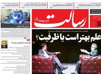 صادرات بنزین هدیه قرارگاه خاتم به دولت/ پیشخوان