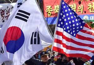 تاکید کرهجنوبی و آمریکا بر اتحاد علیه کرهشمالی