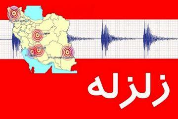 کرمان لرزید+ جزئیات