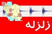 برپایی مانورهای اسکان اضطراری در شهر تهران