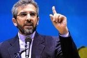 نامه دبیر ستاد حقوق بشر ایران به « آنتونیو گوترش »