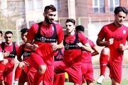 اعلام زمان تمرین تیم ملی امید
