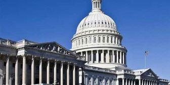 برگزاری احتمالی جلسه گروه 7 را در کاخ سفید