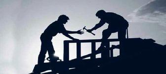 آخرین وضعیت پرداخت حق مسکن کارگران