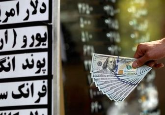 قیمت پوند کاهش یافت/نرخ ارز در ۲۱ اردیبهشت ۹۸