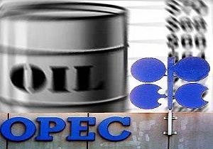 کاهش تولید نفت اعضای اوپک در سه ماه نخست ساا جاری میلادی