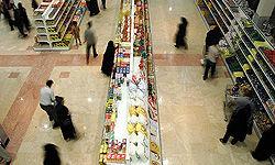 جمعآوری کالاهای خارجی که مشابه داخلی دارند
