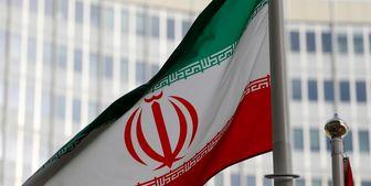 یادداشت توضیحی ایران درباره گزارش پادمانی آژانس