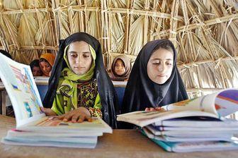 بررسی علل بازماندگی از تحصیل دختران