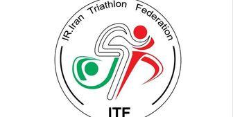 تغییر عنوان فدراسیون ورزش سه گانه به صورت رسمی
