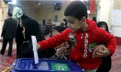بازتاب انتخابات ایران در رسانههای ترکیه