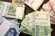 حقوق دی ماه بازنشستگان کشوری امشب واریز میشود