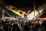 بیش از ۹۰ کشته و زخمی در حادثه مرگبار پایتخت مکزیک+فیلم