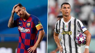 دستمزد ۵ میلیون یورویی برای حضور دو فوتبالیست معروف در ویدیوی تبلیغاتی