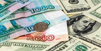 نرخ ارز در بازار آزاد ۱۰ مرداد ۱۴۰۰/ نرخ دلار ۱۰۰ تومان افزایش یافت