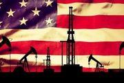 رمزگشایی از استراتژیهای نفتی آمریکا در نیم قرن اخیر