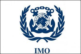 ادعای روزنامه آمریکایی درباره نامه ایران به «سازمان بینالمللی دریانوردی»