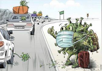 استانهای پرخطر برای سفر کدامند؟