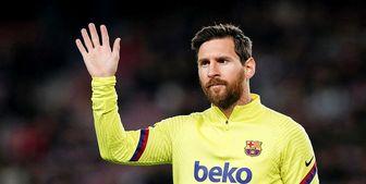 واکنش هواداران بارسلونا به جدایی مسی +فیلم