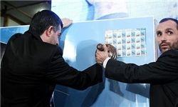 تکذیب حضور مشایی در مازندران