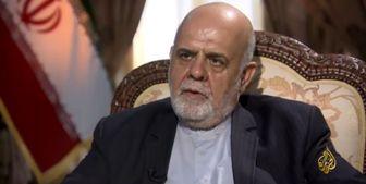 توصیههای سفیر ایران در عراق به زائرین اربعین حسینی
